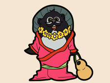 Tanuki T-Shirt Design by