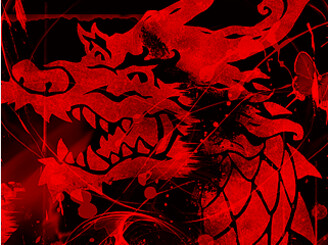 -=Red Dragon=- by Ingkong