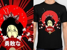 brave geisha T-Shirt Design by