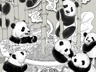 Panda's Secret Cuisine by Winardi
