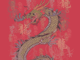 Red Dragon by huffdesigns