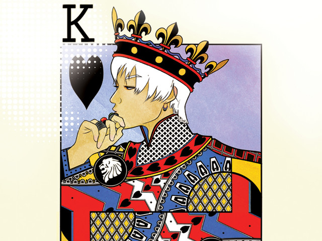 Black King Of Hearts