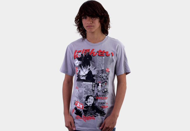 NIHONSEI T-Shirt - Design By Humans
