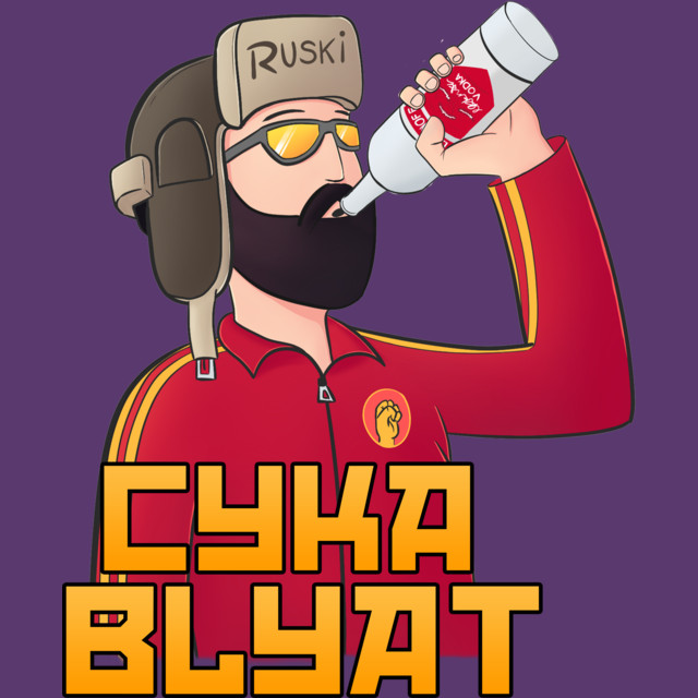 Cyka Blyat T Shirt By TheRussian Design By Humans