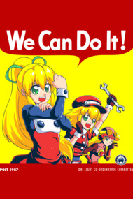 We can do it megaman!