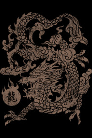 Chinese Dragon Eat The Sun (Gold)