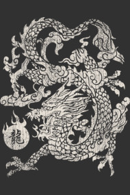 Chinese Dragon Eat The Sun (White)