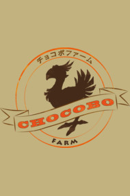 Chocobo farm