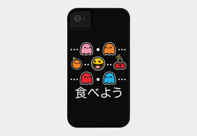 Let's Eat! Phone Case - Design By Humans