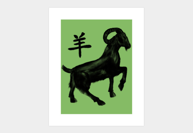 Year of the Goat Art Print - Design By Humans