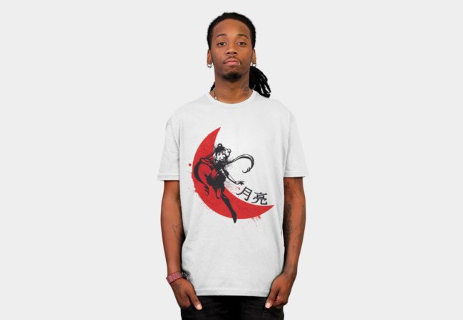 Red Sun : Moon T-Shirt - Design By Humans
