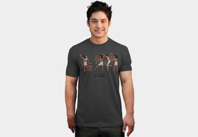 EDM T-Shirt - Design By Humans