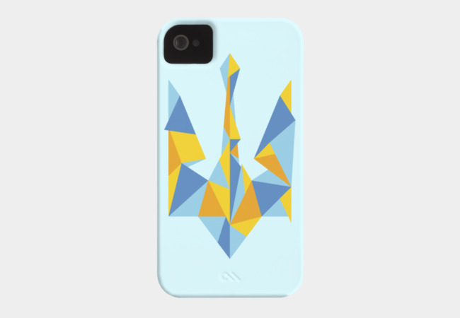 Ukraine Phone Case - Design By Humans