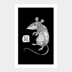 Rat. Hand drawn illustration.